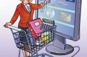 Покупки в интернет — магазине