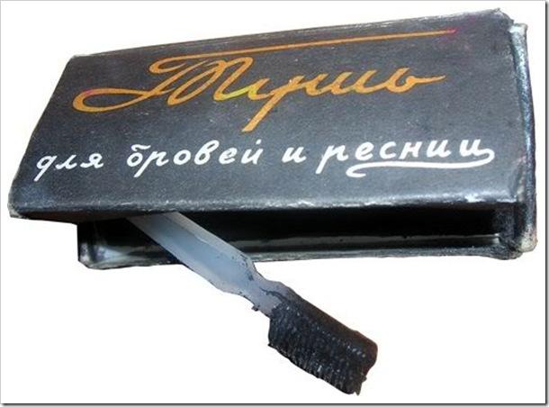 советская тушь для ресниц