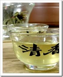 white-tea-3