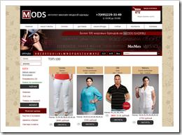Где же купить прекрасное платье? Конечно же в интернет-магазине «Mods»